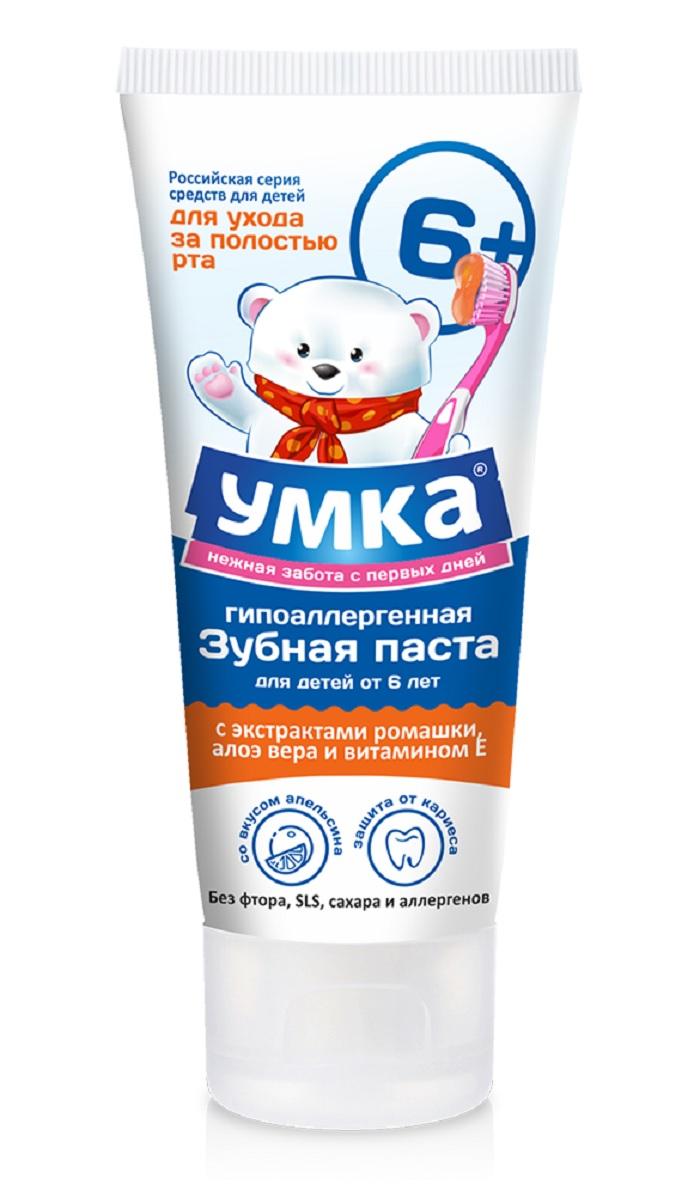Зубная паста Умка со вкусом апельсина, 100гр