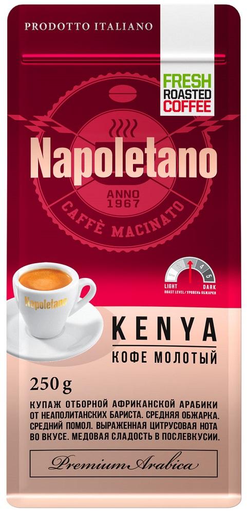 Купить Кофе Napoletano Kenya, молотый, 250гр, Россия