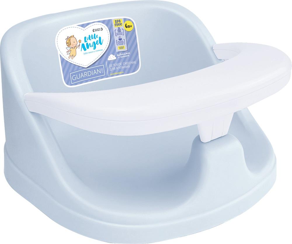 Детское сиденье для купания Little Angel Guardian фото