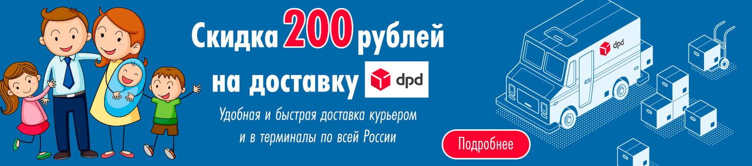 ef68c8f9a309 Детский интернет-магазин Helptomama  карты Детская и Дошкольная ...