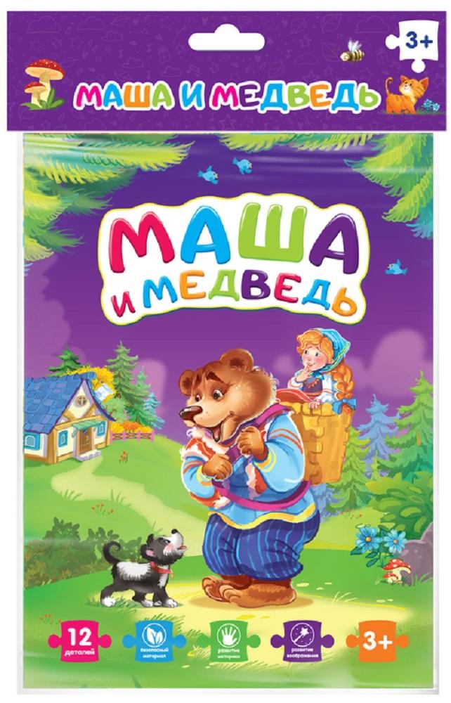 """Мягкие пазлы MalaMaLama """"Маша и медведь"""", 12 деталей"""