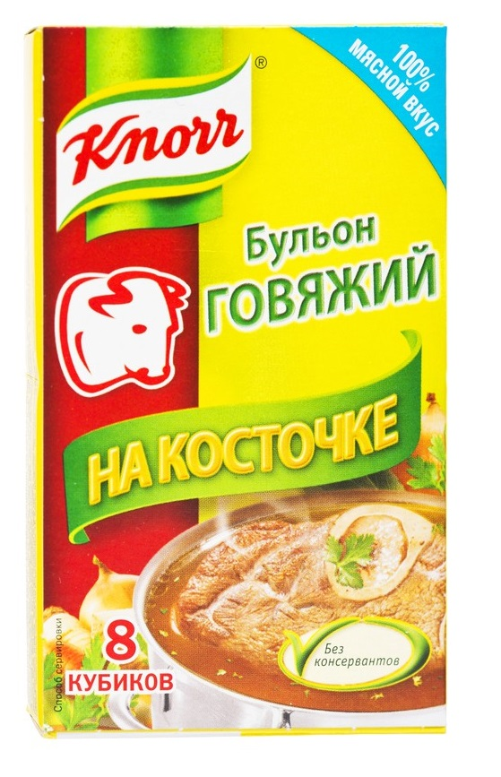 "Бульонные кубики Knorr ""Говяжий на косточке"", 10гр"