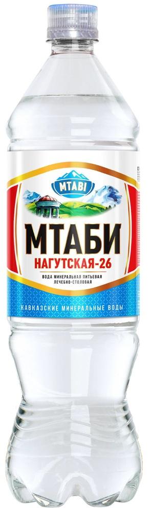 Купить Вода минеральная MTABI, лечебно-столовая, газированная, ПЭТ, 1, 25л, Старый источник, Россия