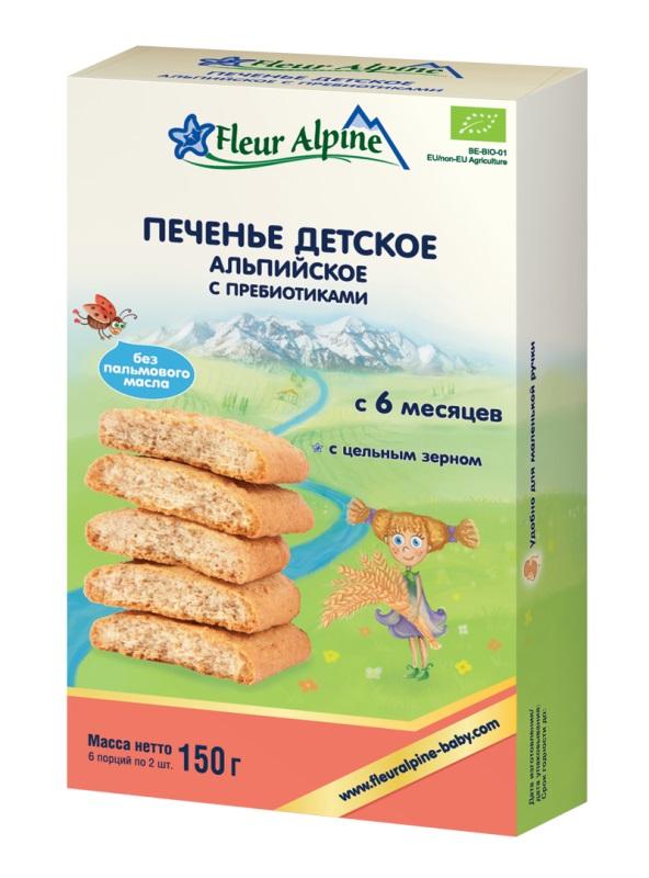 Купить Детское печенье Fleur Alpine Organic Альпийское с пребиотиками растворимое, 150гр, Франция