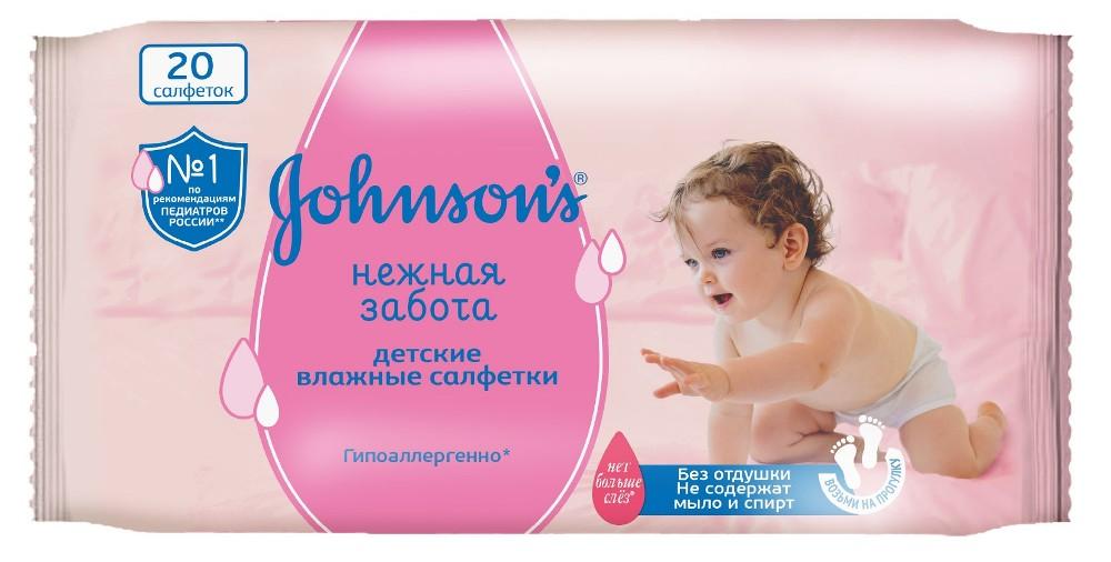 Купить Влажные салфетки Johnson's Baby Нежная забота , 20шт., США