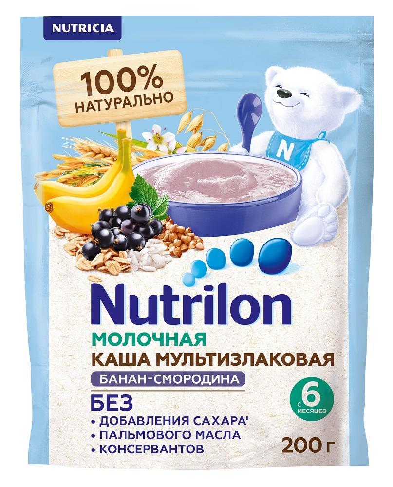 Купить Нутрилон Каша молочная Мультизлаковая с бананом и черной смородиной, 200г, Nutrilon, Голландия