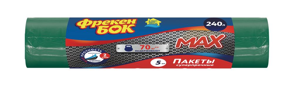 Купить Пакет для мусора Фрекен Бок MAX многослойные, 240л, 5шт., Украина