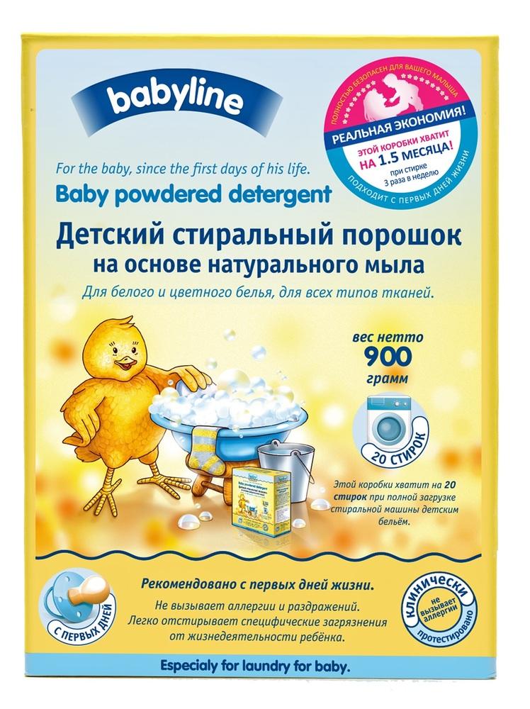 Стиральный порошок Babyline для детских вещей, 900гр