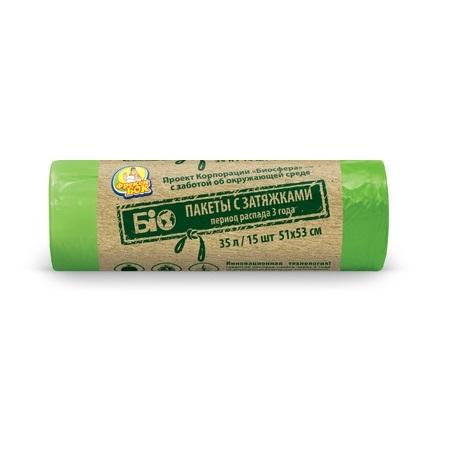 Купить Пакеты для мусора Фрекен Бок BIO биоразлагаемые, с затяжкой, 35л, 15шт., Украина