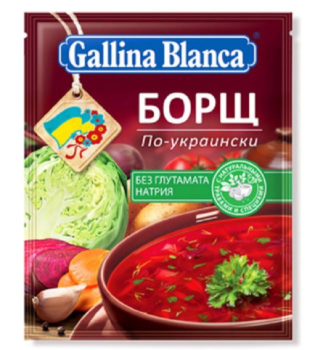 "Суп Gallina Blanca ""Борщ по-украински"", 50гр"