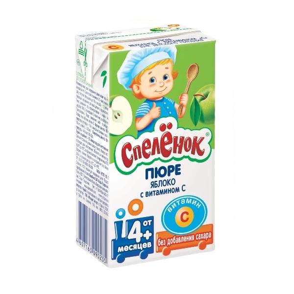 Купить Пюре Спеленок Яблоко с витамином С, 125гр, Россия