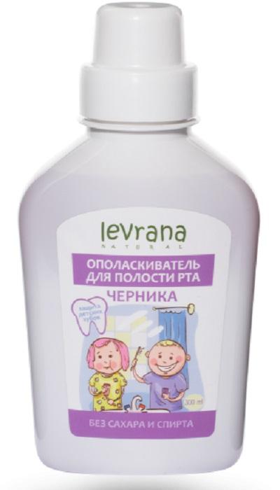 Купить Ополаскиватель Levrana Черника, детский, 300мл, Россия