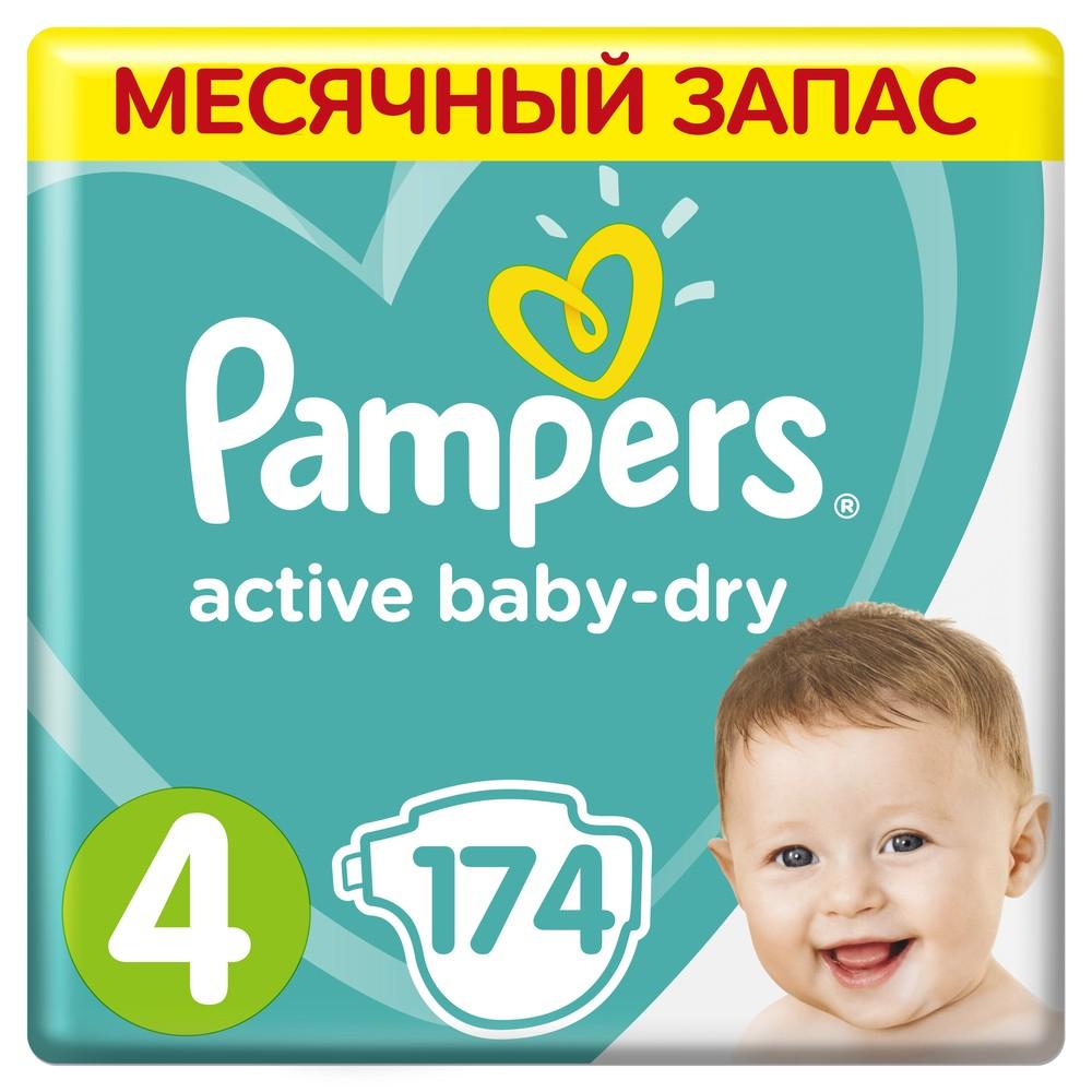 Подгузники Pampers Active Baby-Dry 4 (9-14кг), 174шт.