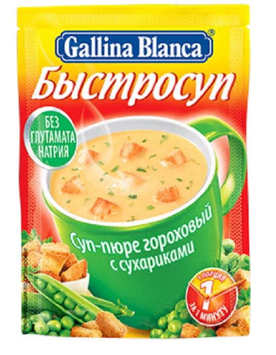 """Быстросуп Gallina Blanca """"Гороховый с сухариками"""", 17гр"""