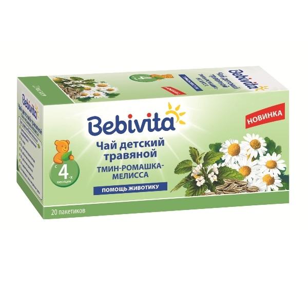 детский чай Bebivita
