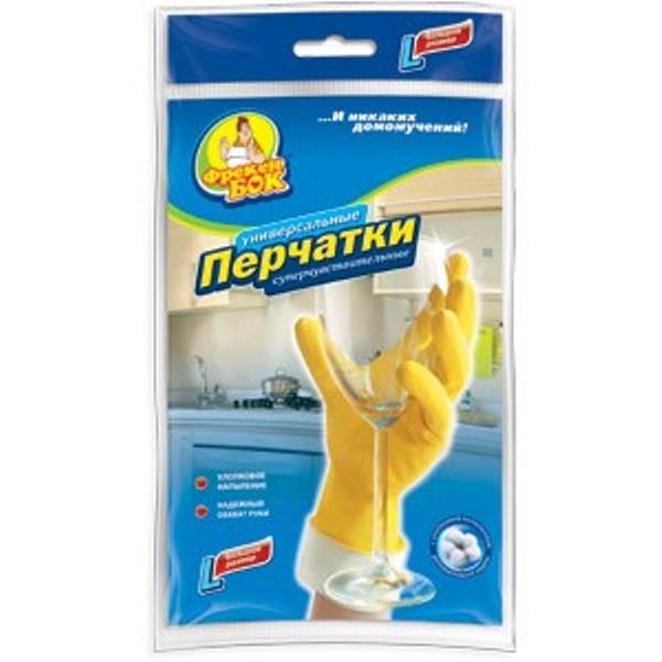 Купить Перчатки Фрекен Бок универсальные для мытья посуды, Украина, Желтый, S