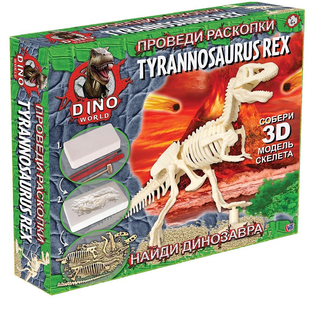 """Игровой набор HTI Dino World """"Проведи раскопки"""" (Т-Рекс), Великобритания  - купить со скидкой"""