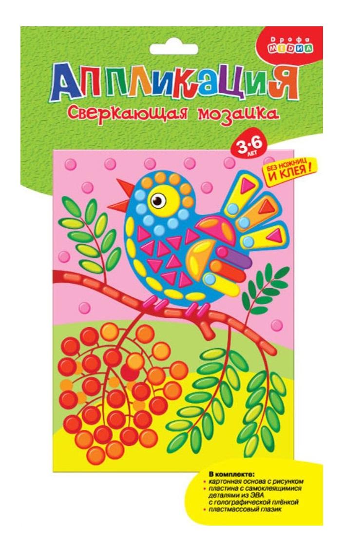Купить Аппликация Сверкающая мозаика. Птичка на ветке , Дрофа-Медиа, Россия
