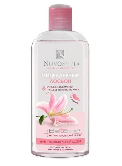 Лосьон Novosvit мицеллярный для чувствительной кожи, 460мл, Россия  - купить со скидкой