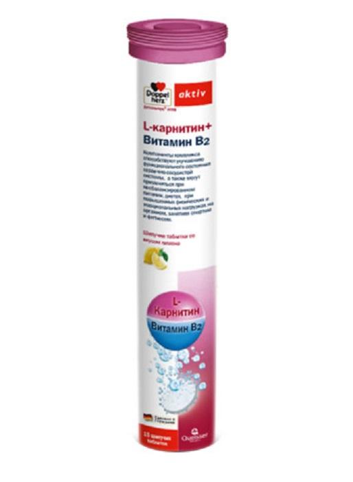 Купить Доппельгерц Актив L-карнитин+Витамин В2 лимон шип. таб. 6, 5г №15, Queisser Pharma