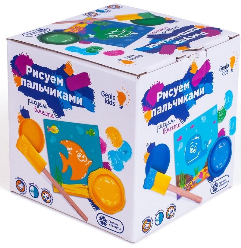Купить Набор для детского творчества Genio Kids Рисуем пальчиками , с аксессуарами, Украина
