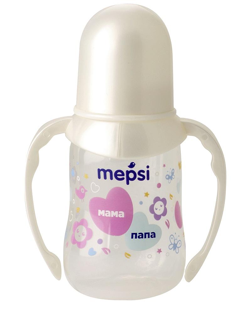 Купить Бутылочка для кормления Mepsi с силиконовой соской и ручками, 125мл, Россия