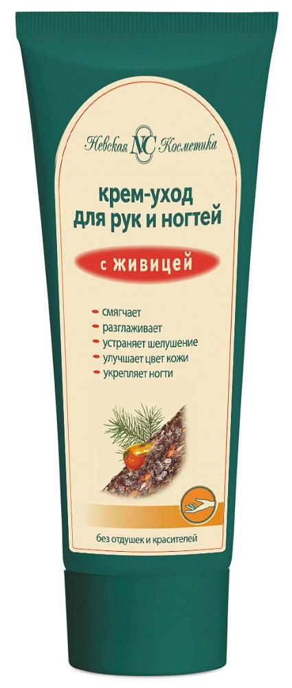 Купить Крем-уход для рук и ногтей Невская Косметика с живицей, 75мл, Россия