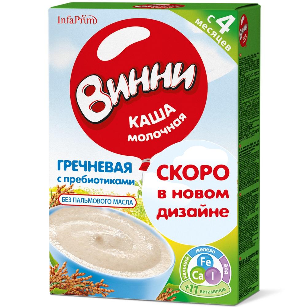 Купить Каша молочная Винни гречневая с пребиотиками, 200гр, Россия