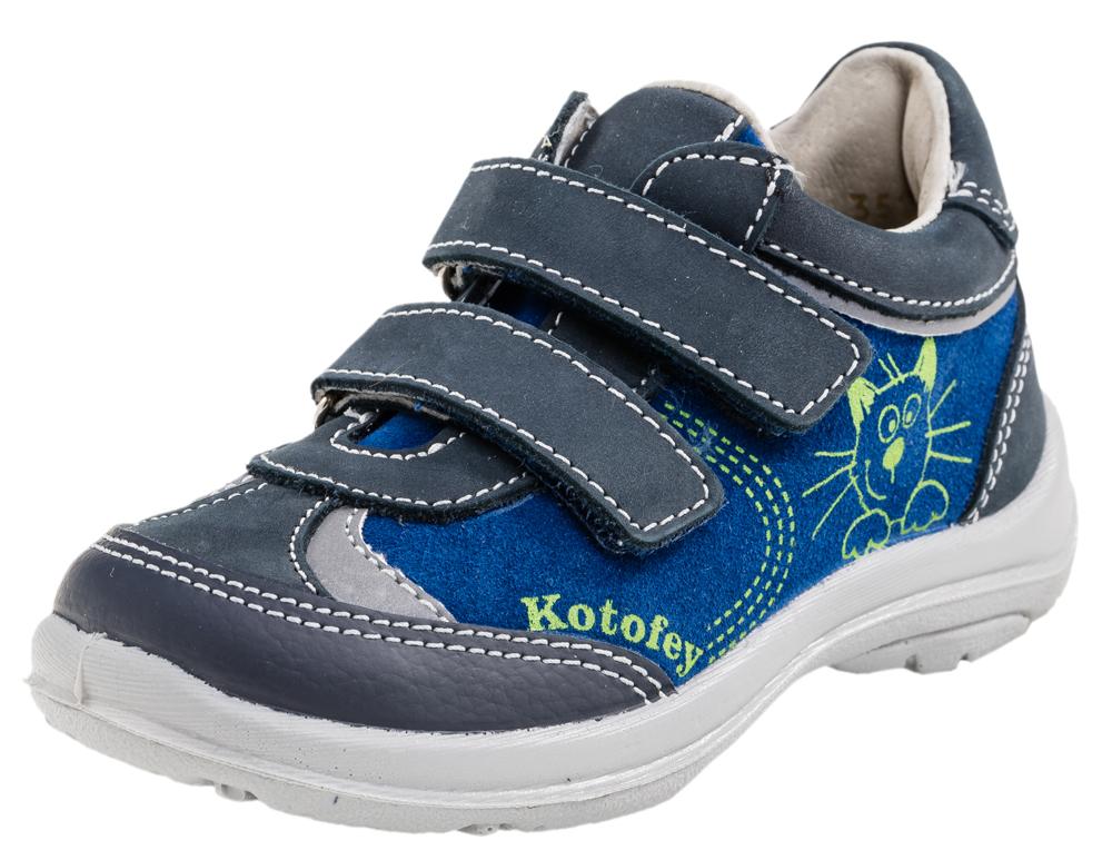 Купить Ботинки для мальчика Котофей 152122-21, ЯиГрушка, Россия, Синий