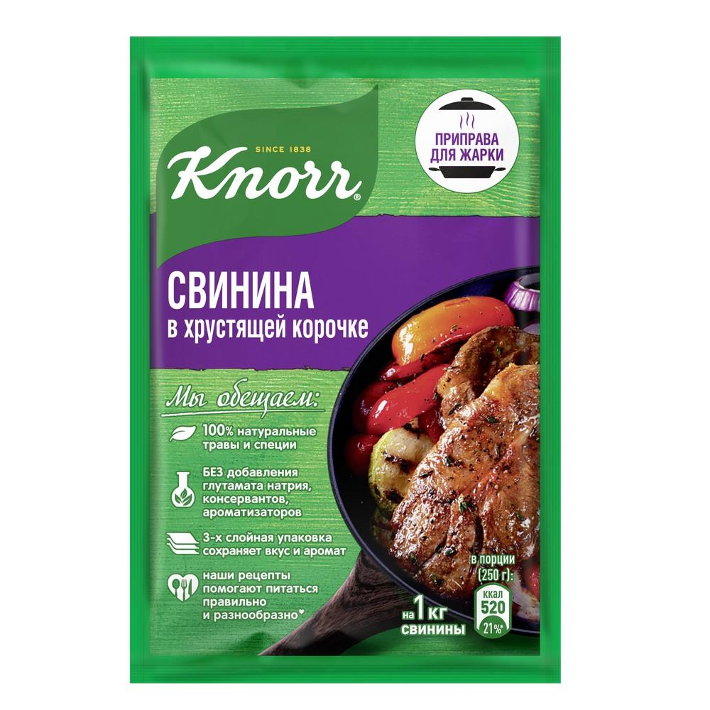 "Приправа Knorr ""Свинина в хрустящей корочке"" для жарки, 30гр"