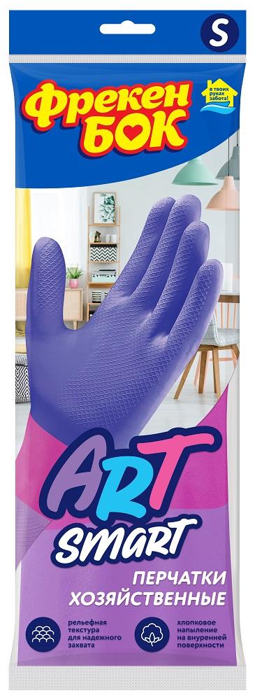 Купить Перчатки Фрекен Бок ArtSmart хозяйственные, S, Украина