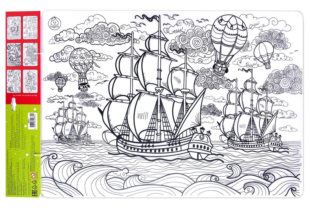 Купить Коврик-раскраска ЯиГрушка Фрегаты , 68х48см, Россия