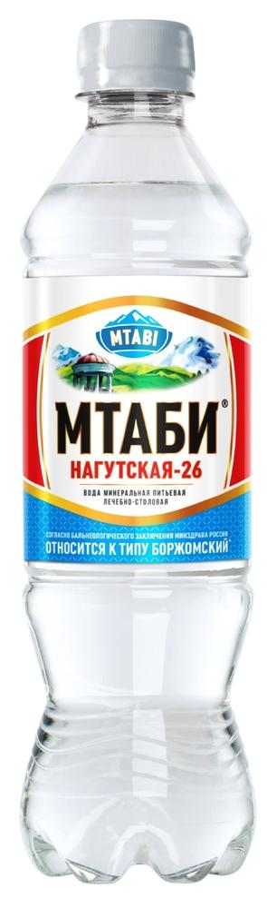 Купить Вода минеральная MTABI, лечебно-столовая, газированная, ПЭТ, 0, 5л, Старый источник, Россия