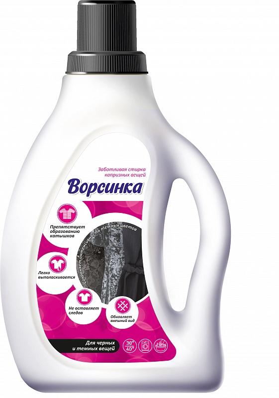 Купить Жидкий порошок Ворсинка для черного, 750мл, Россия