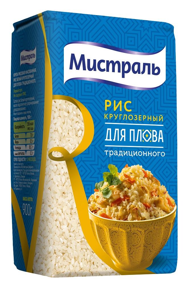 Купить Рис круглозерный Мистраль для плова традиционного, 900гр, Россия