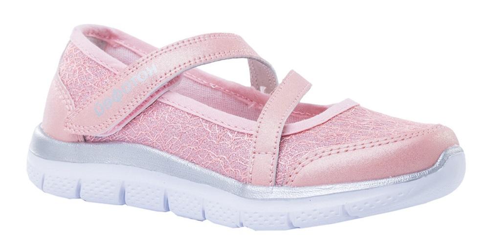 Туфли спортивные Котофей 344240-13, розовые фото
