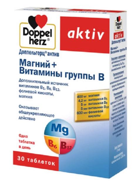 Купить Доппельгерц Актив Магний+витамины группы В табл. №30, Queisser Pharma