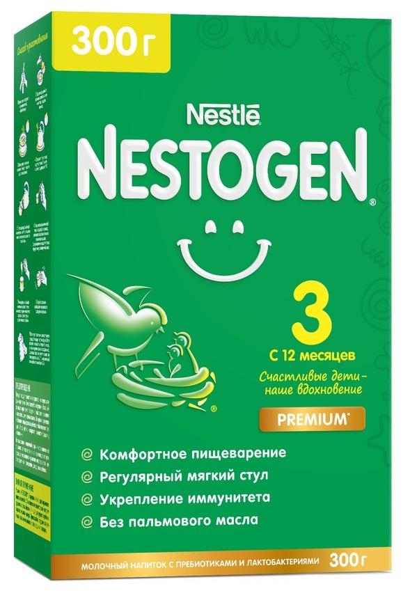 Nestogen® 3 Сухая молочная смесь для комфортного пищеварения с пребиотиками и лактобактериями, 300гр