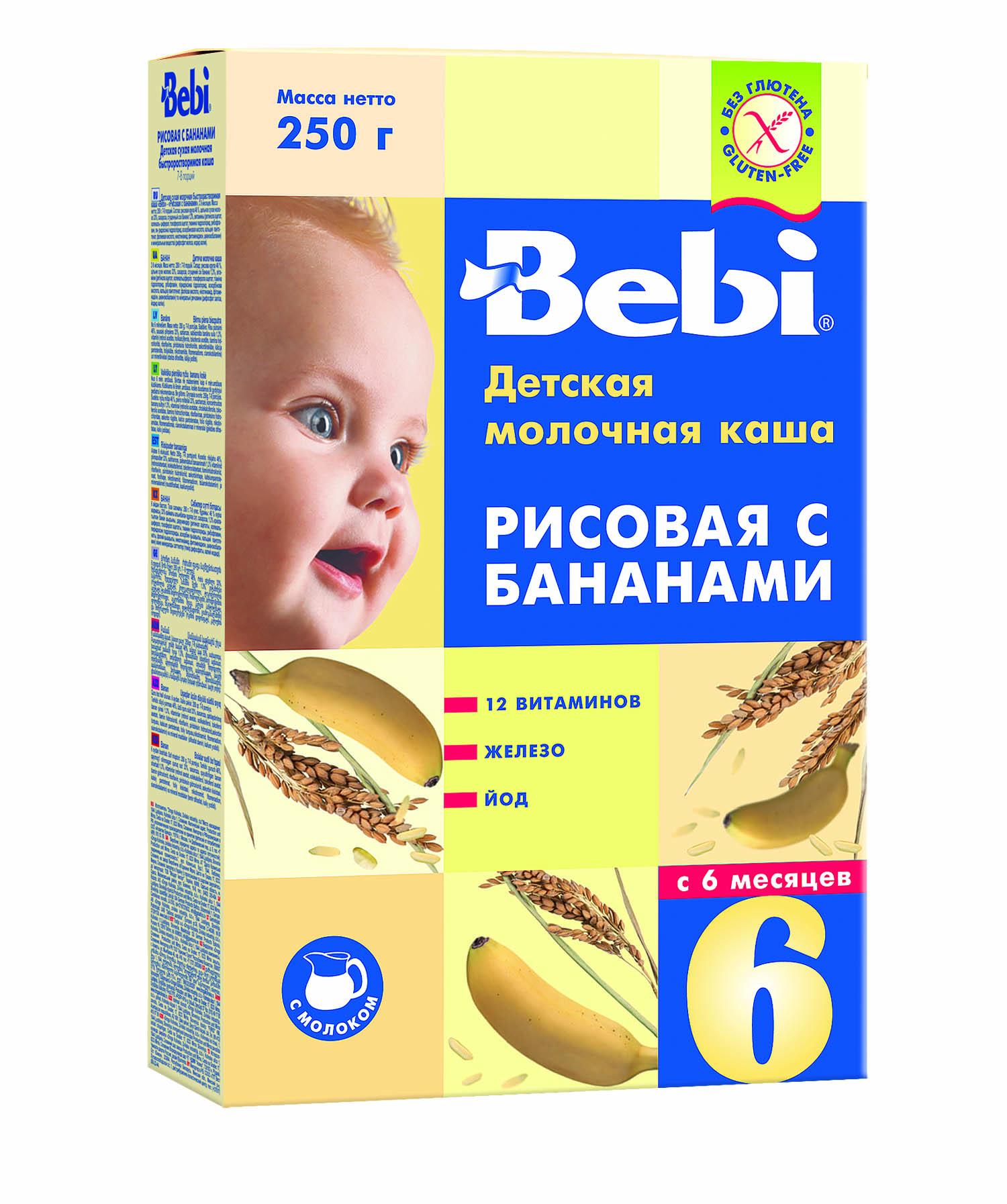 Купить Детская каша Bebi молочная рисовая с бананами, 250гр, Словения