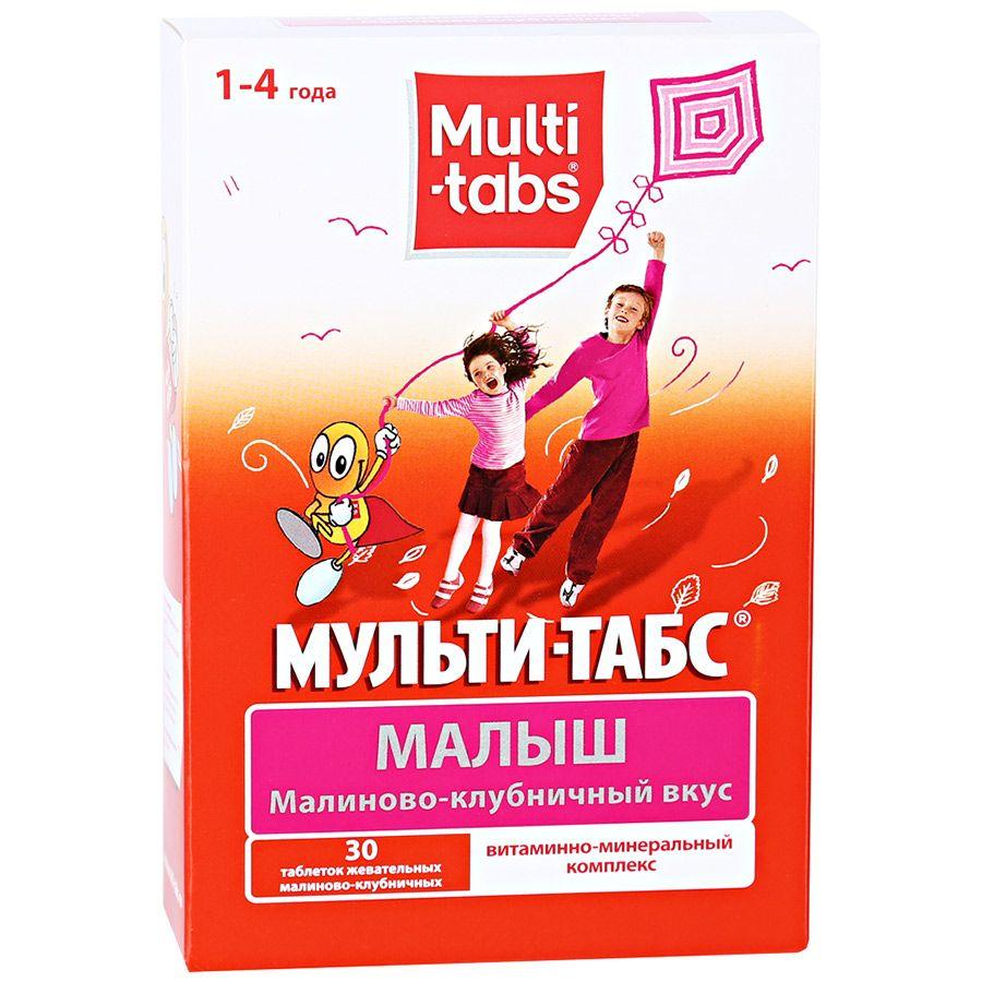 Мульти-табс Малыш таб. жев. №30 (малина-клубника) фото