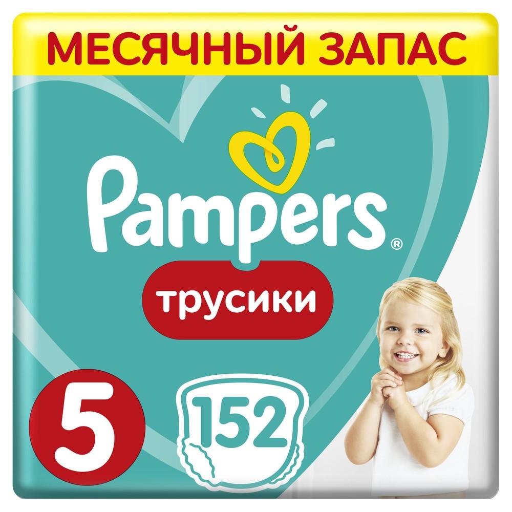 Подгузники-трусики Pampers Pants Junior (12-17кг), 152шт.