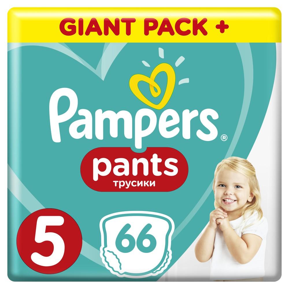 Подгузники-трусики Pampers Pants Junior 5 (12-17кг), 66шт.