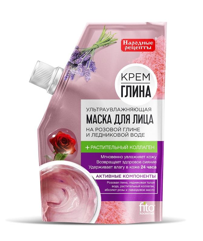 Маска для лица Народные рецепты Крем-глина ультраувлажняющая, 50гр фото
