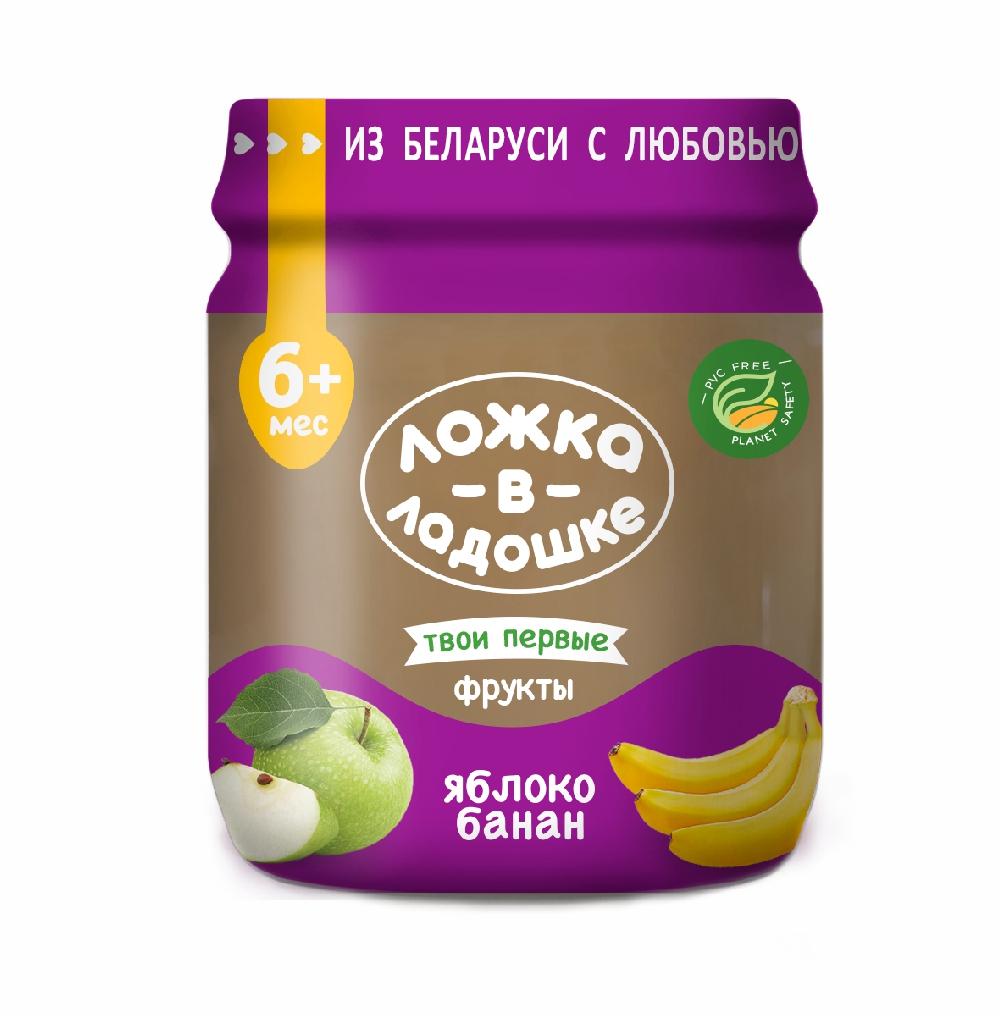 Купить Пюре Ложка в ладошке Яблоко, банан , 100гр, Беларусь