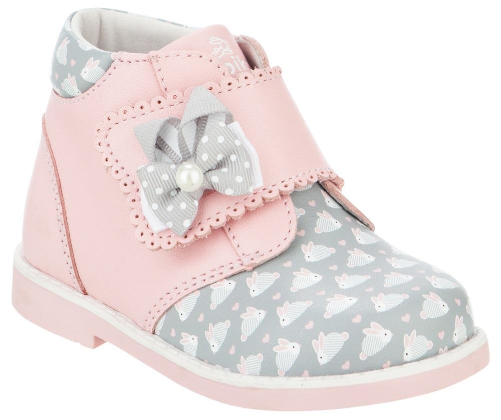 Ботинки Kapika для девочки 10118-1 фото