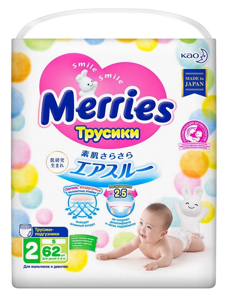 Купить Японские подгузники-трусики Merries S 4-8кг, 62шт., Япония
