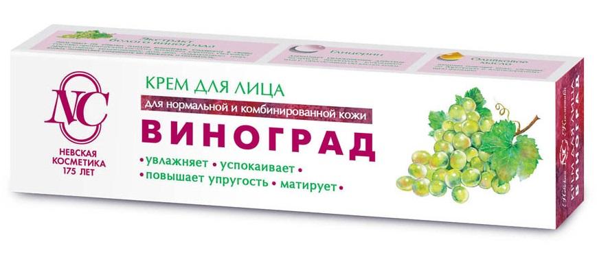 Купить Крем для лица Невская Косметика Виноград , для нормальной и комбинированной кожи, 40мл, Россия