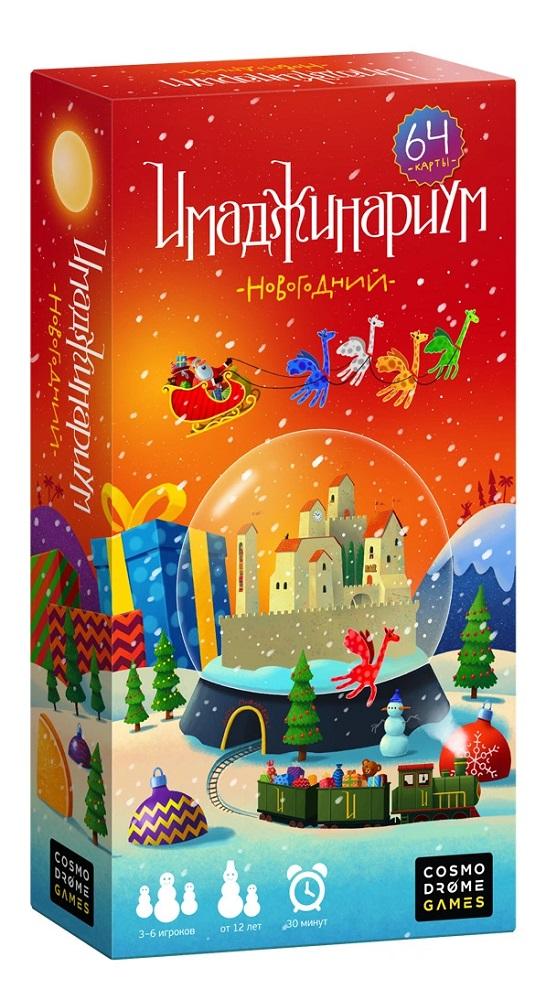 Купить Настольная игра Cosmodrome Games Имаджинариум Новогодний , Россия
