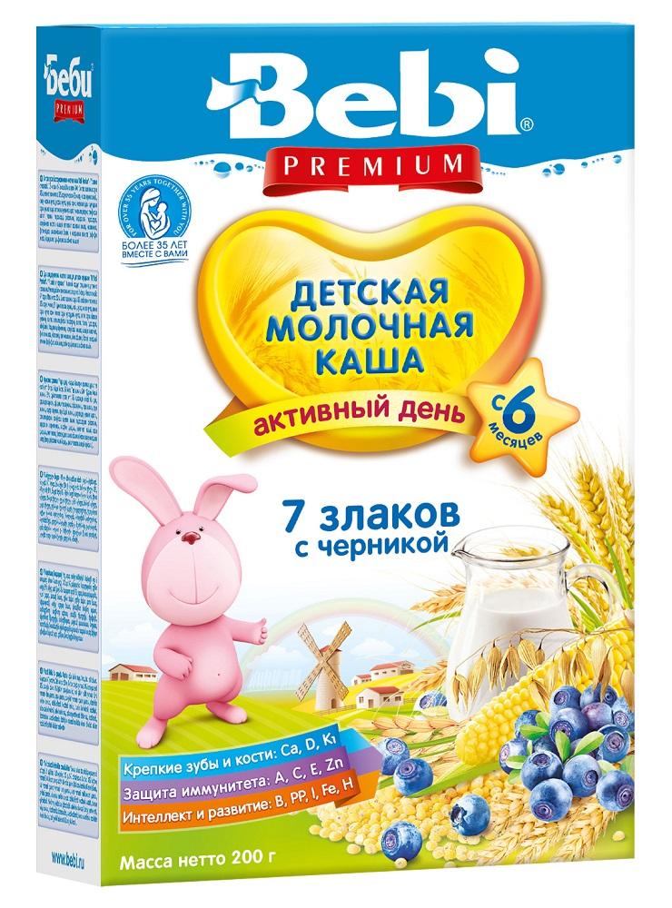 Купить Детская каша Bebi Premium молочная 7 злаков с черникой, 200гр, Словения