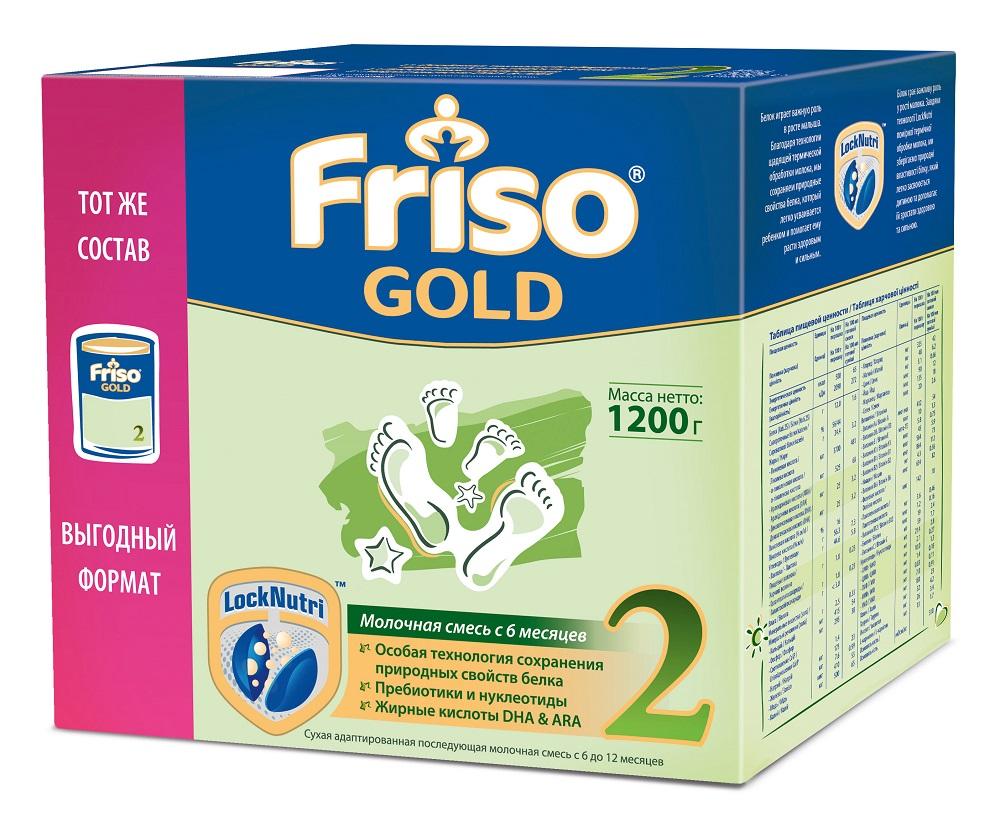 Купить Сухая адаптированная последующая молочная смесь Friso Gold 2, 1200гр, Нидерланды